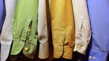 Permalink zu:Bügelfreie Hemden
